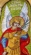 Saint Michael Angel Mosaic Holy Assumption Pechersk Lavra Cathedra Kiev - stock photo