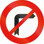 Road sign used in Spain - Prohibited right turn - stock illustration