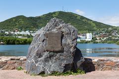 Memorial stone with words of Vitus Bering on basis of Petropavlovsk Stock Photos