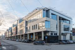 Nizhny Novgorod, Russia - November 04.2015. Administrative and commercial - stock photo
