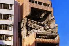 Ruins of Ministry of Defense Building from NATO Bombing - Belgrade Serbia Stock Photos
