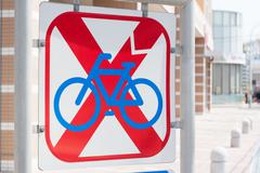 No parking sign for bicycles - stock photo