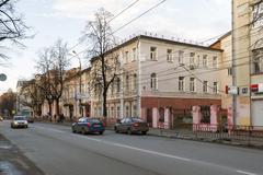 Nizhny Novgorod, Russia - November 04.2015. Maternity hospital number one was - stock photo