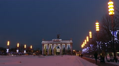 Exhibition in Moscow in The Winter Evening - stock footage
