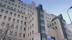 Secret Intelligence Service MI6 Stock Footage