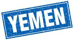 Yemen blue square grunge vintage isolated stamp - stock illustration