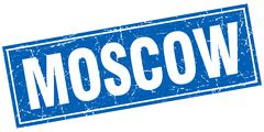 Moscow blue square grunge vintage isolated stamp - stock illustration