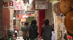 Alley in Tai O Village. Lantau Island. Stock Footage
