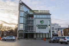 Nizhny Novgorod, Russia - November 04.2015. Mortgage company of Sberbank and - stock photo