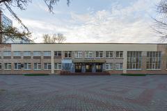 Nizhny Novgorod, Russia - November 04.2015. Lyceum number forty - educational Stock Photos