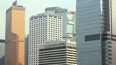 Hong Kong economy, Lippo and Bank of America Stock Footage