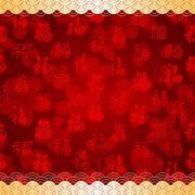 Chinese New Year Red Seamless Pattern Background - stock illustration