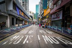 Chengtu Road, in Aberdeen, Hong Kong, Hong Kong. Stock Photos