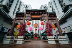 Arch and buildings at Aberdeen Square, in Hong Kong, Hong Kong. Stock Photos