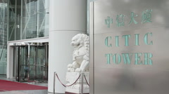 CITIC Tower office entrance, Hong Kong - stock footage