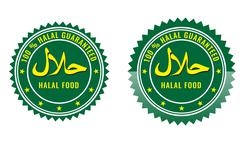 Guaranteed Halal sign certified product label. Stock Illustration