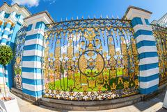 Openwork gate of Catherine Palace - the summer residence of the Russian tsars Stock Photos