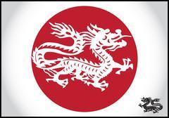 Asian traditional dragon Stock Illustration