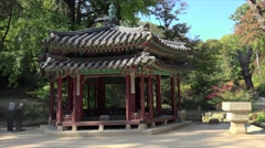Pavilion in the Huwon (Secret Garden) of the Changdeokgung Palace. Seoul Stock Footage