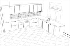 Abstract sketch design interior kitchen. Illustration created of 3d Stock Illustration