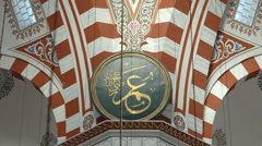 Interior decoration inside a mosque in Istanbul Turkey Stock Footage