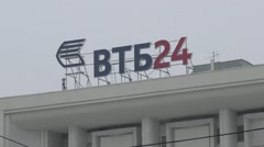 Logo of Russian bank VTB24 Stock Footage