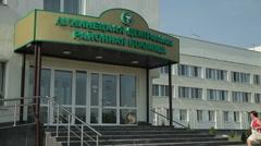 Luninets, Belarus, August 8, 2015: Luninetsky central regional hospital - 9 Stock Footage