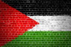Brick Wall Palestine - stock photo