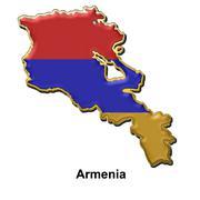 Armenia metal pin badge Stock Illustration