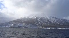 Simushir Island. Stock Footage