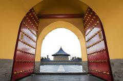 View of the Imperial Vault of Heaven at the Temple of Heaven complex, Beijing Stock Photos
