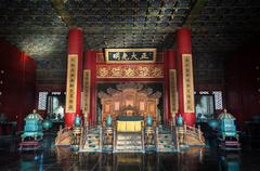The Emperor's throne inside the Palace of Heavenly Purity at the Forbidden Ci - stock photo