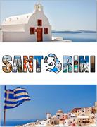Santorini letterbox ratio Stock Photos