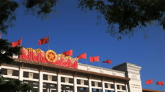 Close up exterior shot of the national museum of china, beijing Stock Footage