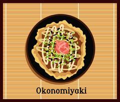 Japanese Pizza Okonomiyaki Stock Illustration