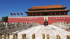 Panning shot of the gate of heavenly peace, tiananmen square Stock Footage