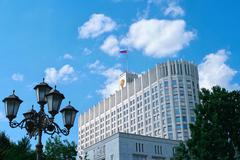 Russian House of Government in Moscow - stock photo