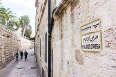 Via Dolorosa, Jerusalem, Israel, Middle East - stock photo