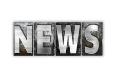 News Concept Isolated Metal Letterpress Type - stock illustration