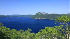 Lake Mashu and Mount Kamui, Hokkaido, Japan Stock Footage