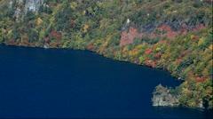 Autumn view of Towada Lake from old Kankodai, Aomori Prefecture, Japan Stock Footage