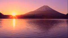 Sunrise and Mt Fuji and Lake Shoji in Yamanashi Prefecture Stock Footage