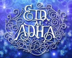 Stock Illustration of Islamic calligraphy with abstract decor of text Eid-Ul-Adha on blurred bokeh