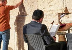 The Western Wall also known as Wailing Wall or Kotel in Jerusal - stock photo