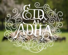 Stock Illustration of Islamic calligraphy with abstract decor of text Eid-Ul-Adha on blurred