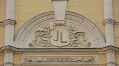 JL inscription on the facade of a building in Sarajevo - stock footage