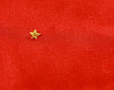 Stock Photo of Yellow Canary Star Diamond