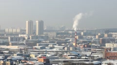 Prom area and city in the distance. Ekaterinburg. Uktusskie mountains Stock Footage