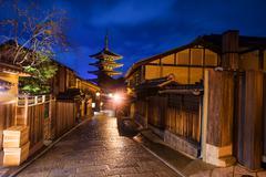 Japanese old town and Yasaka Pagoda in Kyoto Stock Photos