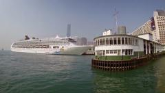 Onboard perspective of a passenger ferry's arrival at a Hong Kong terminal Stock Footage